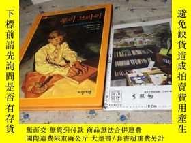 二手書博民逛書店韓文原版童書罕見書1本    the boy who invented books for the blinds奇