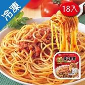 桂冠蕃茄肉醬義大利麵330G*18盒/箱【愛買冷凍】