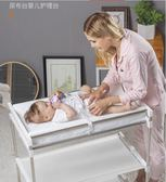 尿布台嬰兒護理台多功能嬰兒撫觸台操作台嬰兒按摩台寶寶換尿布台igo    良品鋪子