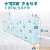 海綿軟包床圍欄嬰幼兒防摔防護欄嬰兒童床邊護欄通用床護欄【勇敢者戶外】