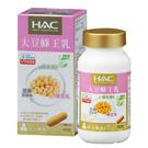 【永信HAC】大豆蜂王乳膠囊(60粒/瓶)