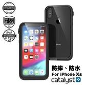 【CATALYST】iPhone X / XS / XS MAX / XR 專用完美四防合一保護殼 10米防水