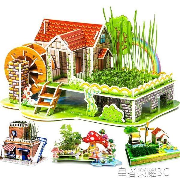 3D立體拼圖種植農場親子小農莊益智力兒童DIY紙質建筑模型玩具「榮耀尊享」