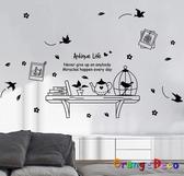 壁貼【橘果設計】書架 DIY組合壁貼 牆貼 壁紙 室內設計 裝潢 無痕壁貼 佈置