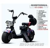 電動車哈雷電動車思博哈雷電瓶車雙人男女性成人電動摩托大跑車寬胎碟剎 雙十二特惠