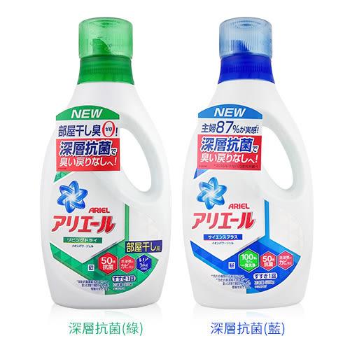 日本 P&G 最深層抗菌濃縮洗衣精 910g Ariel 超濃縮洗衣精【BG Shop】2款供選