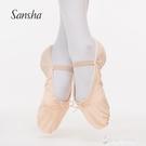 Sansha 法國三沙芭蕾舞練功鞋瑜伽鞋兒童舞蹈鞋女軟底鞋跳舞貓爪 東京衣秀