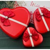 喜糖盒子禮盒創意個性心形婚禮糖盒結婚喜糖盒子創意馬口鐵盒 童趣潮品