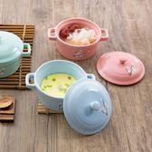 陶瓷帶蓋燉鍋隔水蒸蛋燉湯盅家用煲湯小燉盅內膽燕窩陶瓷鍋【快速出貨八五折免運】