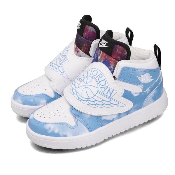 Nike Sky Jordan 1 Fearless PS 藍 白 童鞋 中童鞋 運動鞋 喬丹 【PUMP306】 CT2477-400