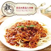 執覺MS.蕃茄肉醬義大利麵(400g/袋,共3袋)﹍愛食網