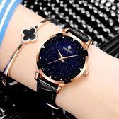 時尚新款潮流韓版簡約休閒大氣手表PLL4212【男人與流行】