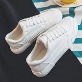 小白鞋韓版帆布鞋潮流休閒鞋板鞋【南風小舖】