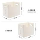 2個裝 A4書本收納架盒