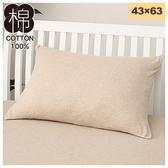 針織純棉枕套4 BE 43×63 NITORI宜得利家居