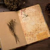 A5歐式復古風格彩頁日記本個性創意牛皮紙插畫心情筆記本子禮品七夕情人節