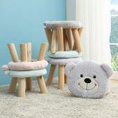 小凳子實木布藝兒童成人茶幾凳矮客廳家用沙發凳換鞋凳WY【七夕節好康搶購】