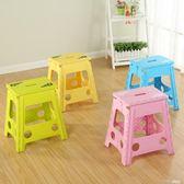 加厚戶外摺疊凳子便攜式創意板凳成人塑料摺疊椅寫生馬扎高凳39CMigo 溫暖享家