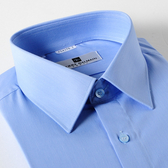 PIERRE BALMAIN 長袖襯衫F2-藍