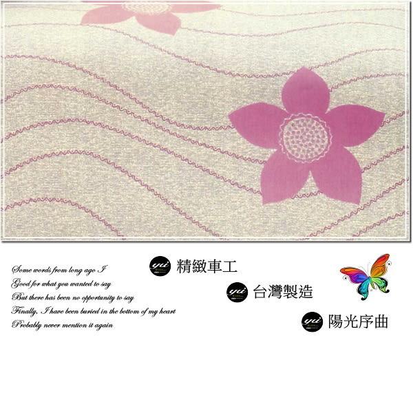 加大【薄被套+薄床包】(6*6.2尺)/加大高級四件式100%純棉『陽光序曲』(粉紫)御元居家-MIT
