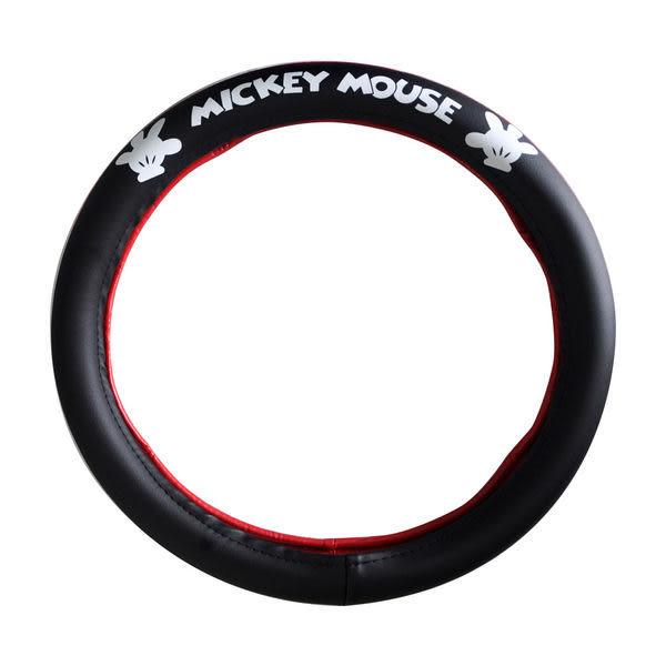 NAPOLEX 迪士尼 米奇Mickey雙色方向盤套(S尺寸)