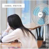 美的電風扇家用臺式落地扇大風扇立式電扇靜音臺扇學生宿舍機械式 220vNMS造物空間