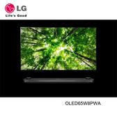 【24期0利率+詢問再送好禮-歡迎議價】LG 樂金 OLED 65W8 平面電視 OLED65W8PWA 公司貨