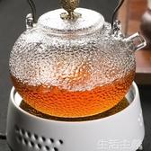 泡茶機 日式錘紋耐熱玻璃壺煮茶器黑茶電陶爐煮水泡茶壺燒水壺家用整套裝 生活主義