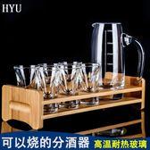 水晶玻璃子彈杯杯架分酒器