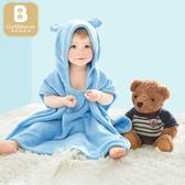 兒童浴袍兒童可穿浴巾寶寶帶帽斗篷浴袍嬰兒新生兒洗澡巾比純棉超柔軟吸水新年禮物