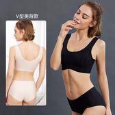 無鋼圈文胸套裝 一片式性感無痕內衣透氣美背胸罩n391