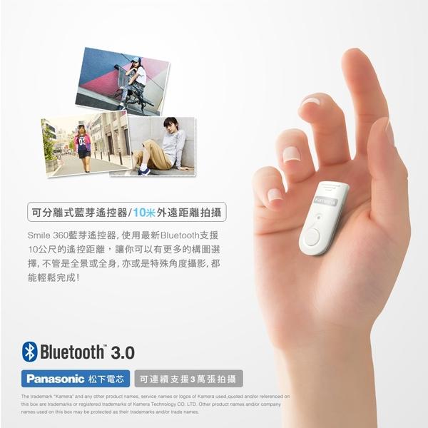【marsfun火星樂】Kamera Smile 360 自拍棒藍牙遙控器 公司貨 手機夾 便攜 自拍器 藍芽3.0 公司貨