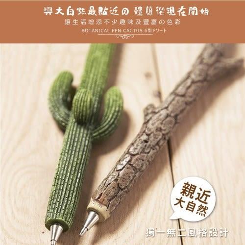 SPICE│ 天然質感 精緻手工 樹枝 造型圓珠筆