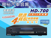 【美華影音】Kalatech HD-700多媒體卡啦OK伴唱機 *高畫質影音.公司貨