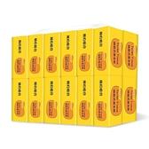 簡約組合優質抽取式衛生紙『黃色款』150抽80包/箱-箱購