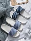防滑拖鞋 居家拖鞋女夏季家用浴室防滑洗澡網紅防臭情侶室內家居涼 晶彩 99免運