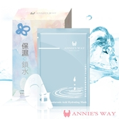 Annie,s Way 安妮絲薇 玻尿酸保濕鎖水隱形面膜 10片/盒