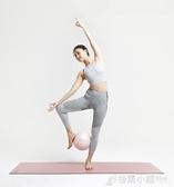 Keep旗艦店 迷你瑞士球瑜伽球健身普拉提平衡防爆小球塑形體操女 格蘭小鋪
