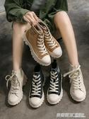 馬丁靴女英倫風帥氣新款百搭學生高筒厚底短靴子春秋款ins潮  英賽爾