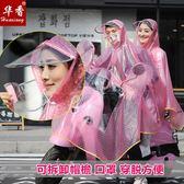 雨衣 頭盔式面罩單人雙人電動車雨衣摩托車加大女透明大帽檐雨披 伊芙莎