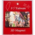 【收藏天地】台灣紀念品*3D立體風景冰箱貼-懷舊九份