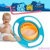 Universal Gyro Bowl 兒童碗360度旋轉平衡碗陀螺碗飛碟碗嬰兒碗