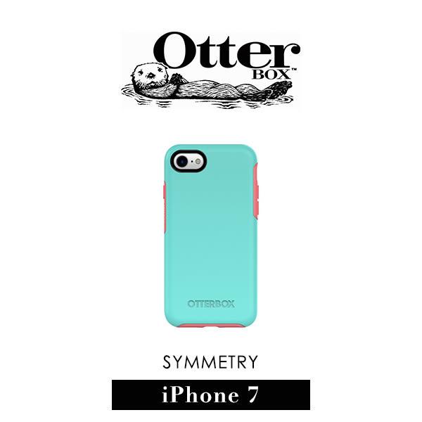 【G2 STORE】OtterBox iPhone 7 Symmetry 4.7吋 炫彩幾何 Case 防摔 防撞 保護殼 綠粉
