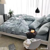 床上用水洗棉四件套1.8m純色床品風格簡約床笠床單款被套LY5283『愛尚生活館』