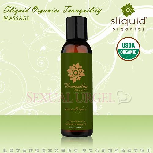 精品專賣店 按摩油 潤滑液送潤滑油 天然推薦 美國Sliquid-Tranquility 寧靜 植物基身體按摩油 125ml