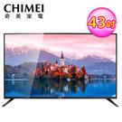 【CHIMEI 奇美】43吋4K聯網液晶顯示器(TL-43M300)