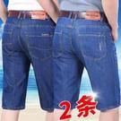 七分褲男 男士牛仔短褲男七分褲寬鬆直筒7分夏季薄款5五分中褲大碼休閒馬褲 寶貝計畫 618狂歡