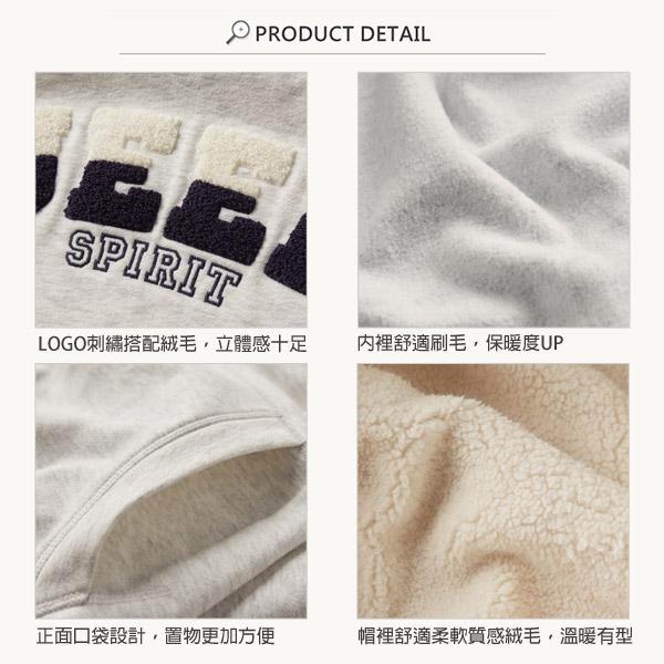 【JEEP】簡約保暖立體圖騰連帽TEE (灰白)