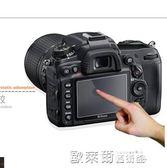 相機保護膜 尼康D750單反相機鋼化膜 LCD液晶屏幕保護貼膜 金剛膜送肩屏膜 歐萊爾藝術館