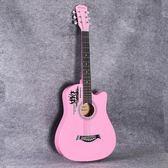 38寸民謠木吉他 學生練習琴 初學椴木吉他 有圖粉色 guitar